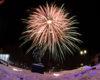 Новый год на главной площади города