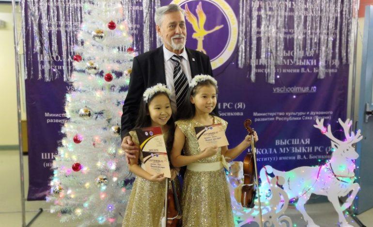 Четыре сотни юных музыкантов участвовали в конкурсе «Новые имена Якутии»