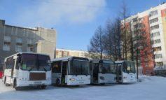 Транспорт в Нерюнгри - расписание и маршруты