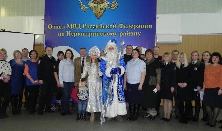 В Нерюнгри ветераны, пенсионеры МВД отмечены благодарностью за безупречный труд