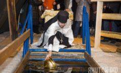 Места проведения обрядового мероприятия «Крещение Господне»