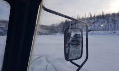 Рыбаки спасены из наледи на реке Чульман в Южной Якутии