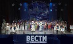 Выпуск от 13.01.2019 - Вести Нерюнгринский район