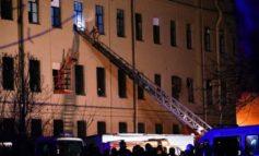 В университете в Санкт-Петербурге обрушились перекрытия