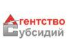 Служба адресных субсидий на ЖКУ по Нерюнгринскому району подвела итоги работы за 2018 год.