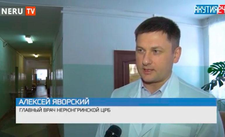 Гл.врач назначил служебное расследование по делу о трепанации черепа