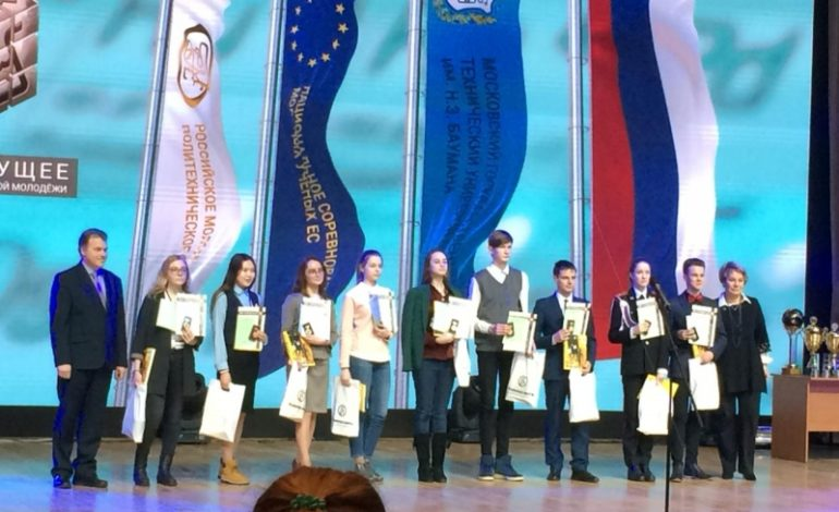 29 якутских школьников стали лауреатами всероссийского форума «Шаг в будущее»