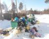 Болевые точки «мусорной реформы» в Нерюнгри