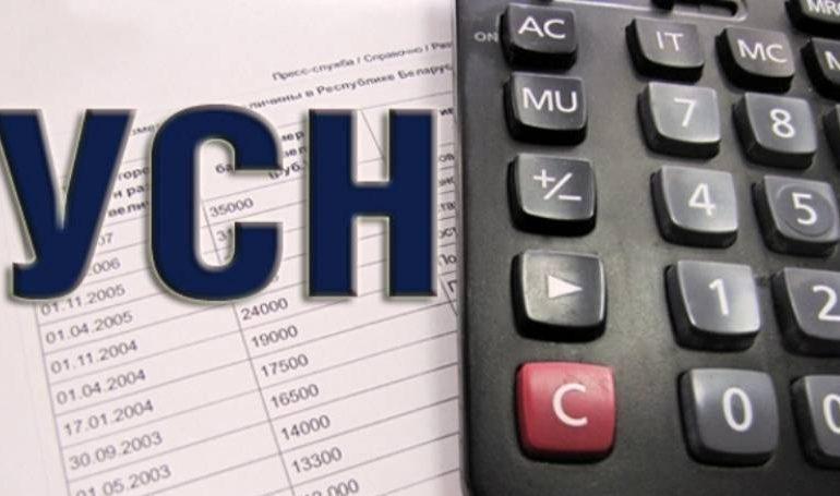 В Якутии упрощенная система налогообложения будет действовать еще четыре года