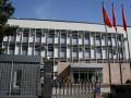 МИД Киргизии осудил преступление в отношении жительницы Якутска