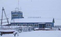 Власти Якутии сообщили, что для реконструкции 15 аэропортов нужно около 25 миллиардов рублей