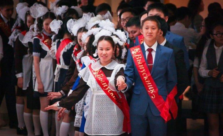 Девять школ Якутии вошли в топ-20 лучших по поступаемости выпускников в ведущие вузы