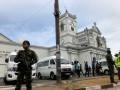 При взрывах на Шри-Ланке погибли 20 человек, пострадали 160 человек