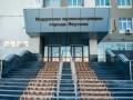 В Управлении физической культуры и спорта Якутска проходят обыски