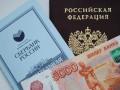 Работница банка похитила деньги со счета умершего клиента  в Усть-Майском районе Якутии
