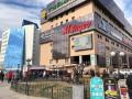 В ряде торговых центров Якутска эвакуируют людей