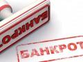 Суд признал «СахаДаймондИнтернэшнл» банкротом