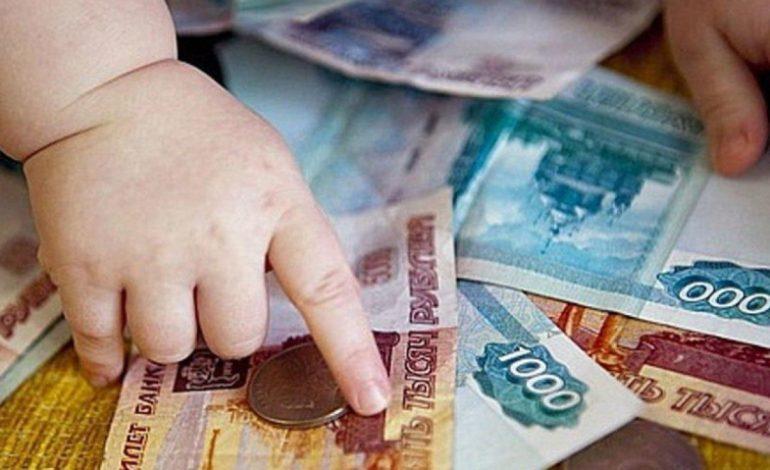 Якутяне задолжали по алиментам свыше 1 млрд рублей