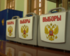 Депутаты назначили дополнительные выборы