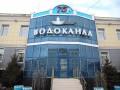 Возбуждено уголовное дело в отношении экс-директора «Водоканала» Якутска