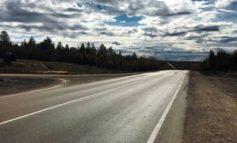 Пять человек погибли в ДТП на дороге «Лена»