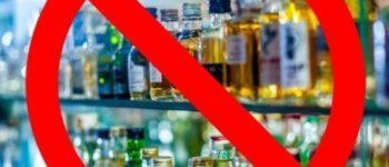 В День шахтера ограничат продажу алкоголя