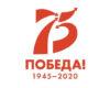 Логотип Великой Победы!