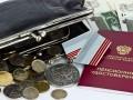 Свыше 460 тысяч рублей пенсионных накоплений похищено в Анабарском районе Якутии