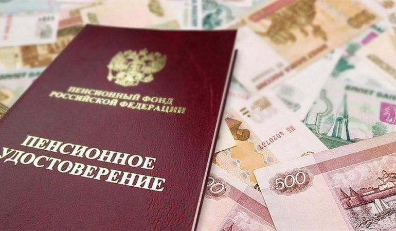 В Якутии установили величину прожиточного минимума для неработающих пенсионеров на 2020 год