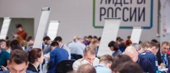 Айсен Николаев: Конкурс «Лидеры России» — самый мощный социальный лифт в стране