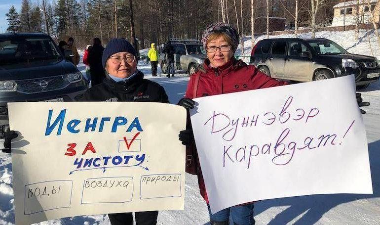 Жители села Иенгра вышли на митинг с требованием прекратить деятельность старательской артели