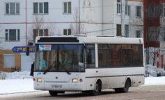 Внимание! Новое расписание автобуса №8!