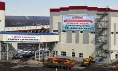 Компанию «Колмар» признали лучшим работодателем Дальнего Востока