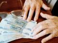 Житель Ленского района Якутии украл у пенсионера 18 тысяч рублей