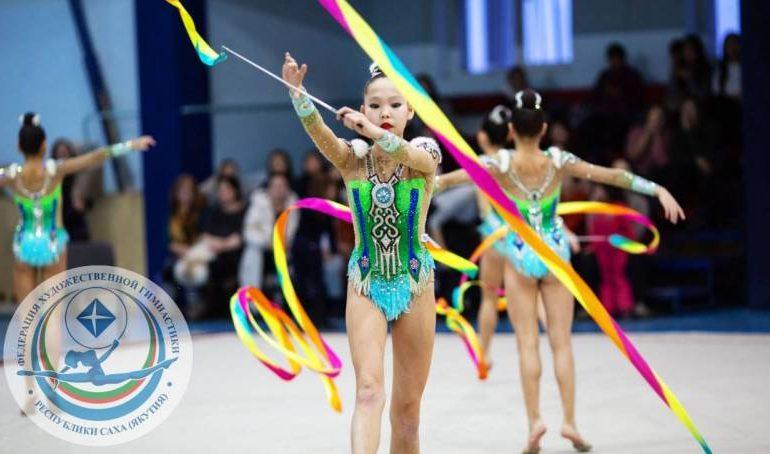 В Якутске завершились чемпионат и первенство республики по художественной гимнастике