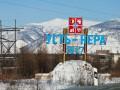 Режим ЧС ввели в Оймяконском районе Якутии