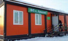В рамках нацпроекта в Якутии открыли очередной ФАП в селе