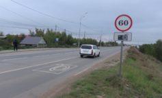 Нацпроект «БКАД». В Якутии дополнительно установили 32 системы фотовидеофиксации