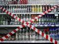 6 фактов незаконной продажи алкоголя выявили в Якутске