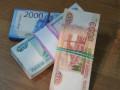 Сотрудник курьерской службы в Якутске присвоил около полумиллиона рублей