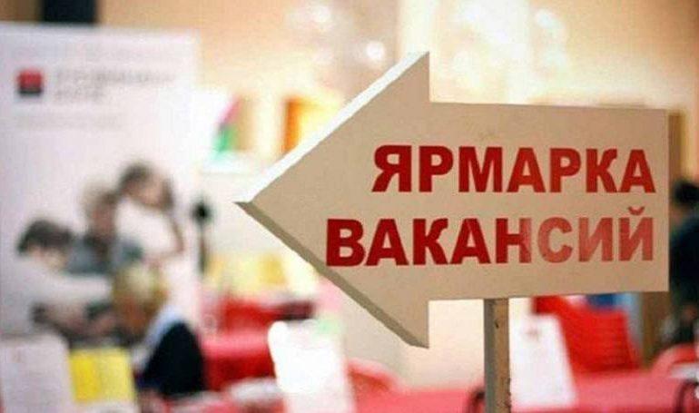 В Якутске пройдет ярмарка педагогических вакансий