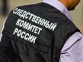 Следком Якутии возбудил уголовное дело в отношении криминального авторитета из Сунтарского района
