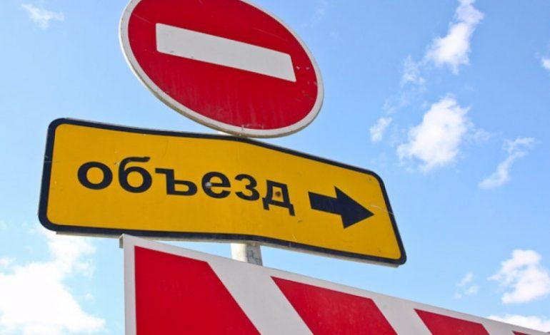 Временно закрыто движение на трассе»Лена» в Нерюнгринском районе