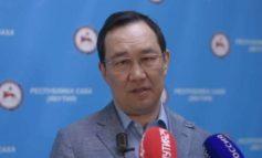 В Якутии за сутки выявлено 73 случая коронавируса
