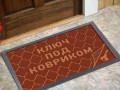 Житель Якутска обокрал квартиру соседки, найдя ключи под ковриком