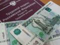 Предприятие Булунского района выплатило долг своим сотрудникам после вмешательства прокуратуры
