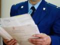 Прокуратура проводит проверку по факту обрушения потолка деревянного дома в Якутске