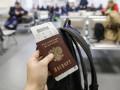 Якутянка лишилась 70 тысяч рублей, пытаясь купить авиабилеты на стороннем сайте
