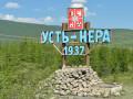 Тело мужчины обнаружили в Оймяконском районе Якутии