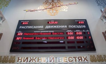 На 18 октября назначен дополнительный вагон по маршруту Нижний Бестях — Хабаровск